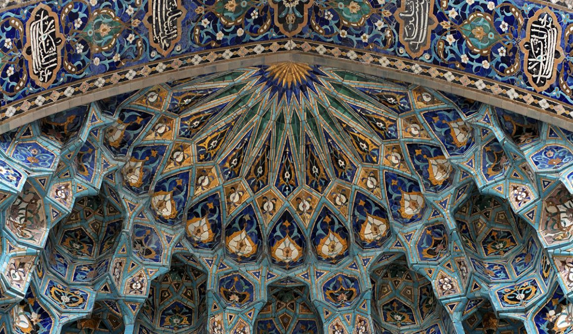 Aromasoul Arabian Ritual